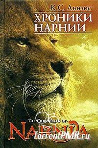 Царство Суперменов (Господство Суперменов) / Reign of the