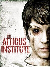 Институт Аттикус / The Atticus Institute (2015) HDRip