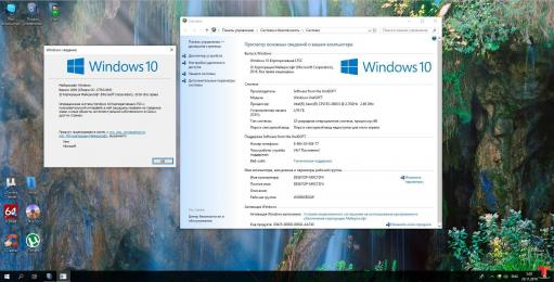 Windows 10x86x64 Enterprise LTSC 17763.864 by Uralsoft #2